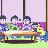 アニメ『おそ松さん』(1期)を無料で視聴できる動画配信サービスを紹介!