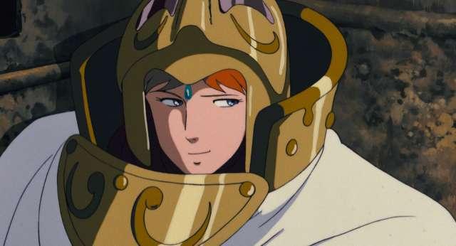 殿下 クシャナ