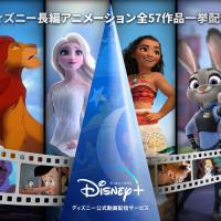 【『ラーヤと龍の王国』公開記念】世代別ディズニー長編アニメーション映画人気ランキング!