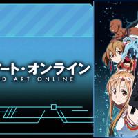 アニメ「ソードアート・オンライン(SAO)」シリーズの動画を無料で配信中のサービスはここ!2021年に劇場版公開予定