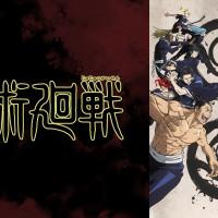 漫画『呪術廻戦』を全巻無料で読めるサービス・アプリを調査!最新刊まで一気に読もう